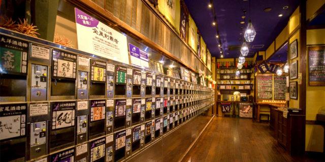 新潟の日本酒の奥深さに触れる〈ぽんしゅ館 新潟駅店〉