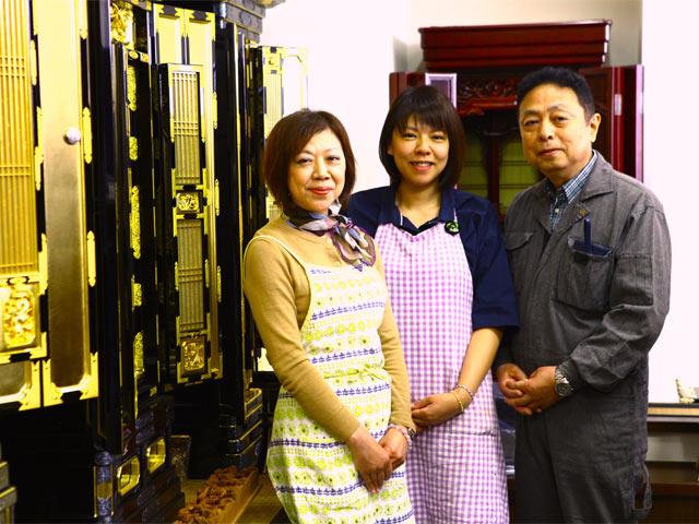 左:母の林由利子さん 中央:佐藤裕美さん 右:父の林芳弘さん