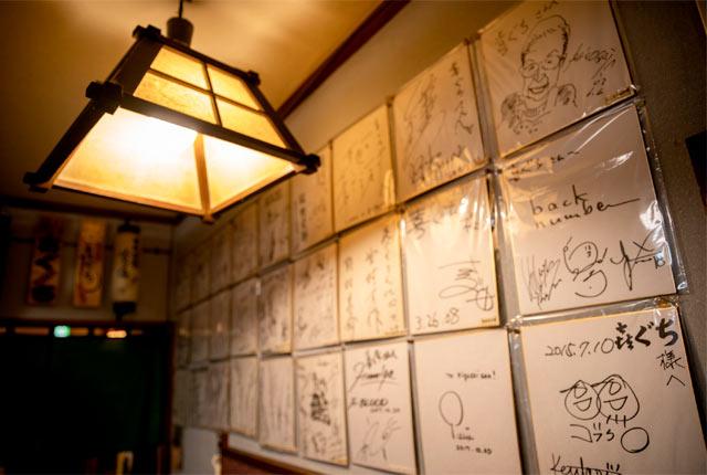 壁には有名人のサインがずらり。新潟で行くべき店であることが、その数からもうかがえます。