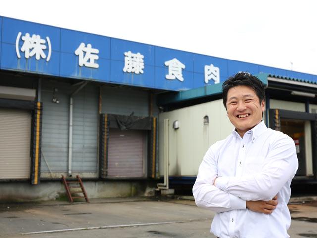 地元の食肉加工会社〈佐藤食肉〉の佐藤広国さん