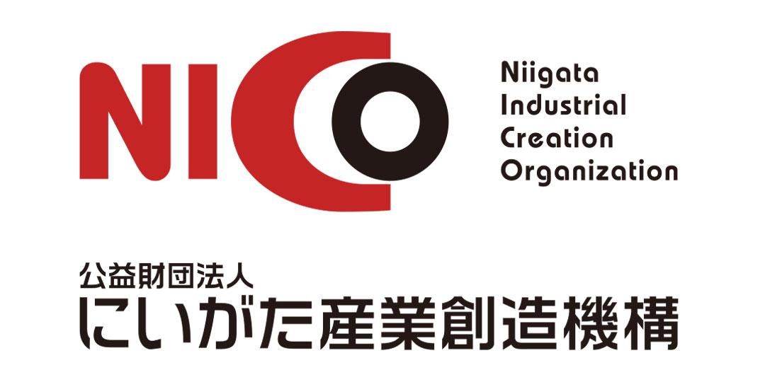 【県公式】にいがた産業創造機構(NICO) 新潟で挑戦する企業・起業家をサポートします