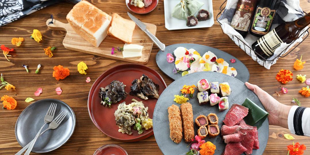 世界も認める、新潟県産のキッチン・テーブルウェア