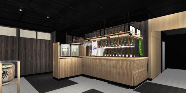 表参道・新潟館ネスパスに新潟清酒の立ち飲みスペースがOPEN!