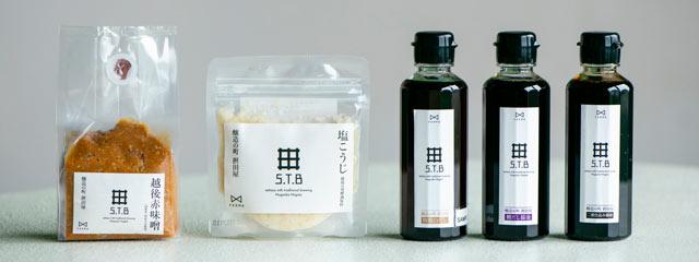 摂田屋のブランド化、日本酒を世界に発信