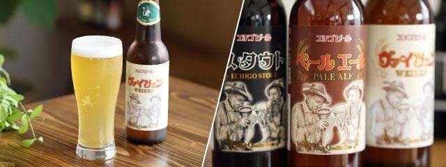国内初のクラフトビール