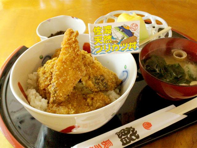 〈鮨 長三郎〉の佐渡天然ブリカツ丼定食(1250円)