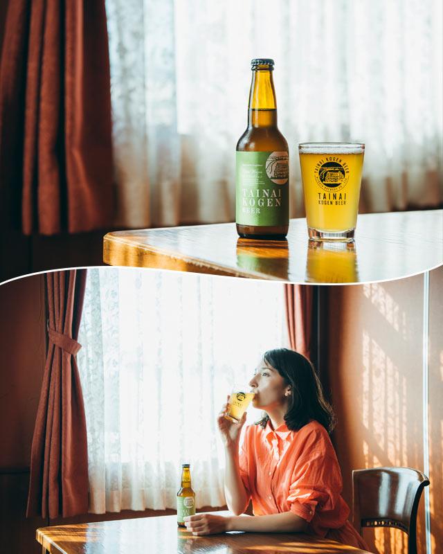 新潟のプレミアム・クラフトビール「胎内高原ビール」