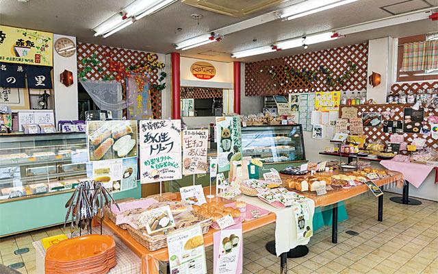〈小竹製菓〉店内