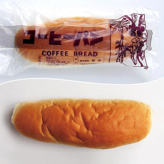 〈栄軒べーカリー〉のコーヒーパン