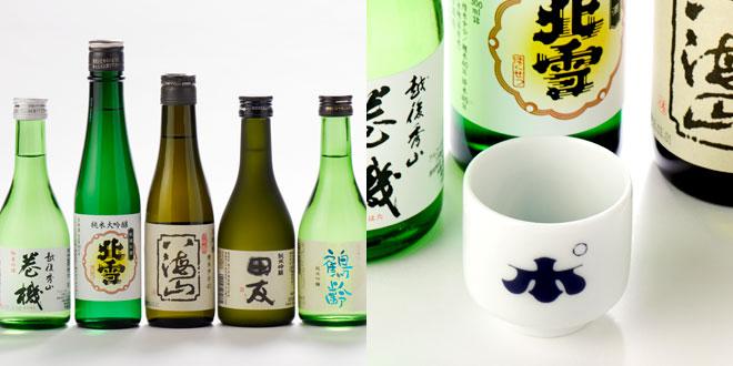 プレゼント賞品・ぽんしゅ館セット
