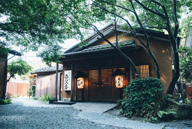 四季の郷 喜久屋