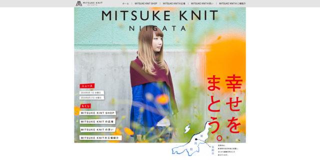 『MITSUKE KNIT - NIIGATA』幸せをまとう。