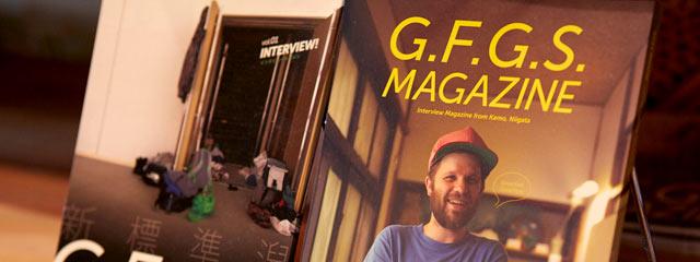 〈G.F.G.S.〉がつくった雑誌