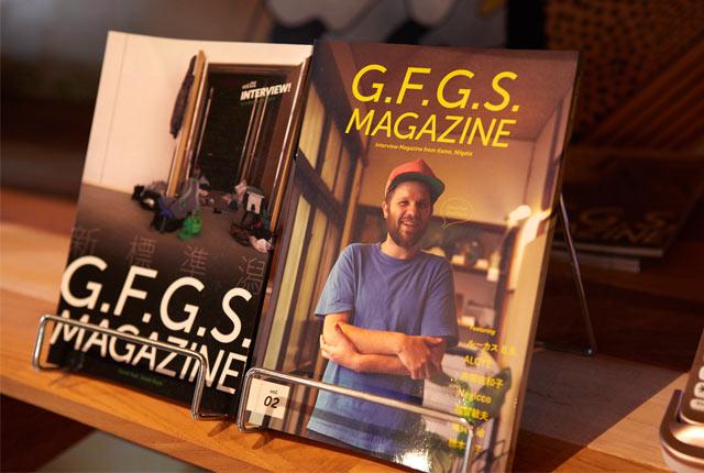 〈G.F.G.S.〉がつくる雑誌