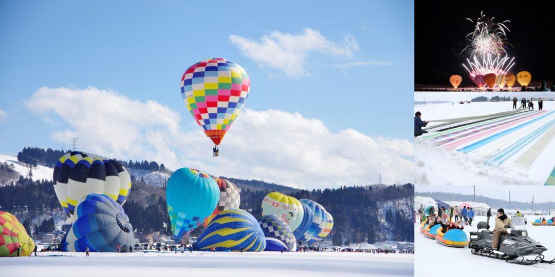 【2/23,24】全国の熱気球が集結!おぢや風船一揆
