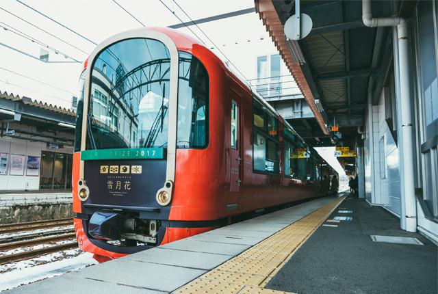 えちごトキめき鉄道〈雪月花〉