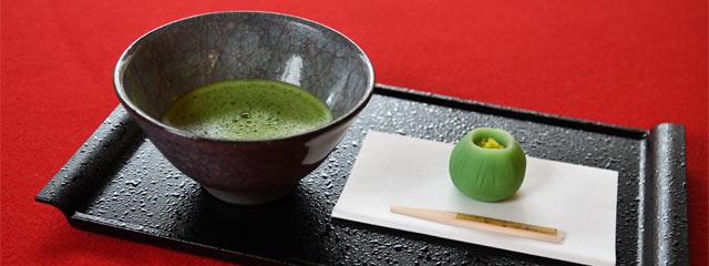 〈旧齋藤家別邸〉の抹茶(お菓子付き)