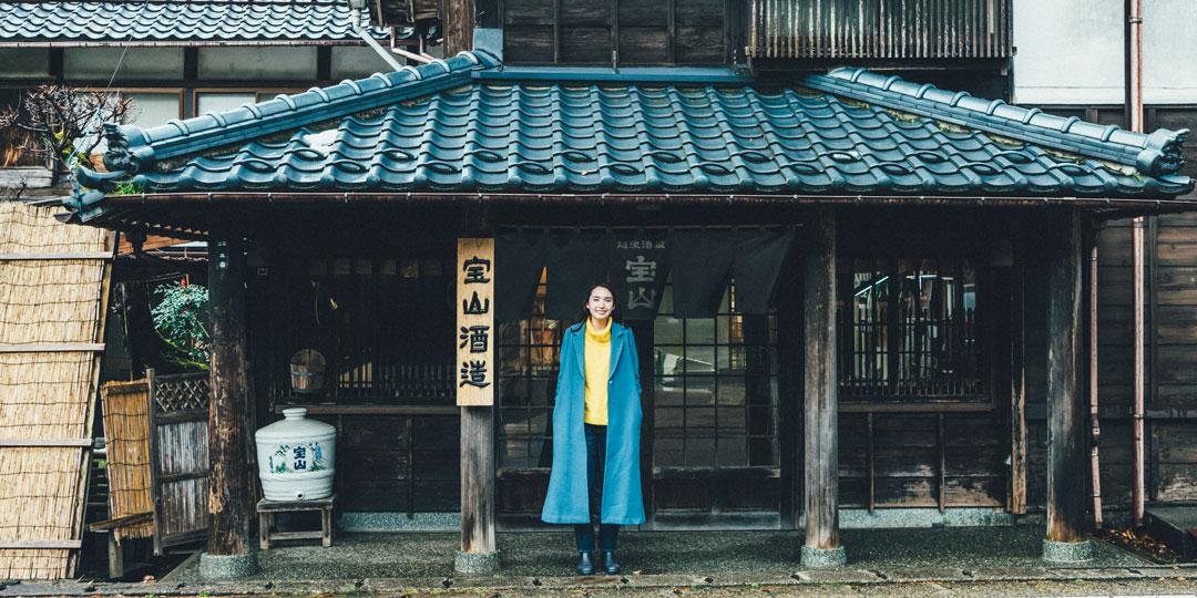 〈宝山酒造〉女将の美肌は日本酒にあり、彌彦神社で心も美しく