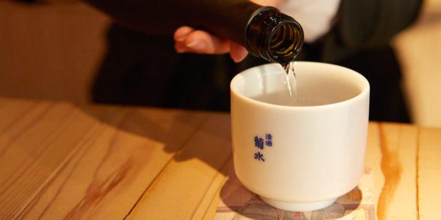 新潟のおいしいお米と水が育んだ世界中で愛される新潟の日本酒。
