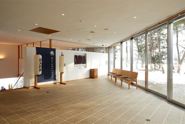 〈菊水日本酒文化研究所〉1階