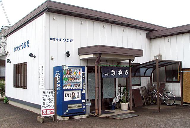 〈塚田そば店〉外観