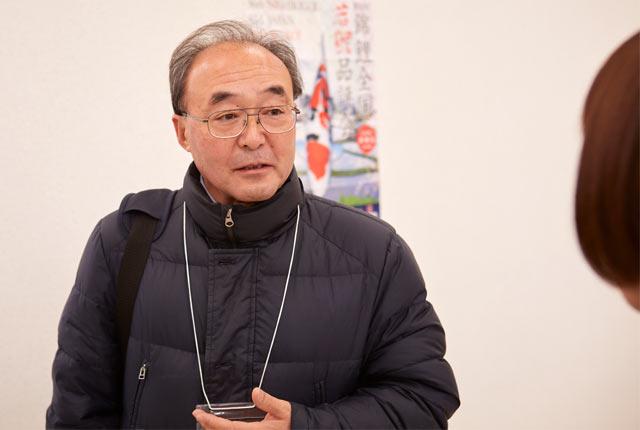 (株)錦鯉新潟ダイレクトの大面富士雄さん