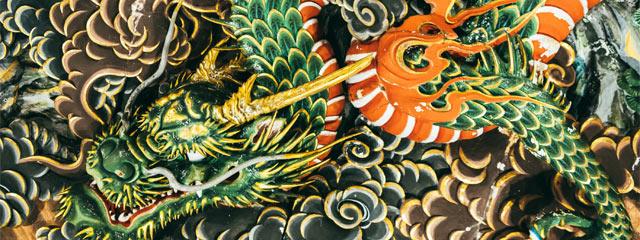 西福寺開山堂の天井の彫刻