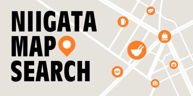 新潟県を地図で検索