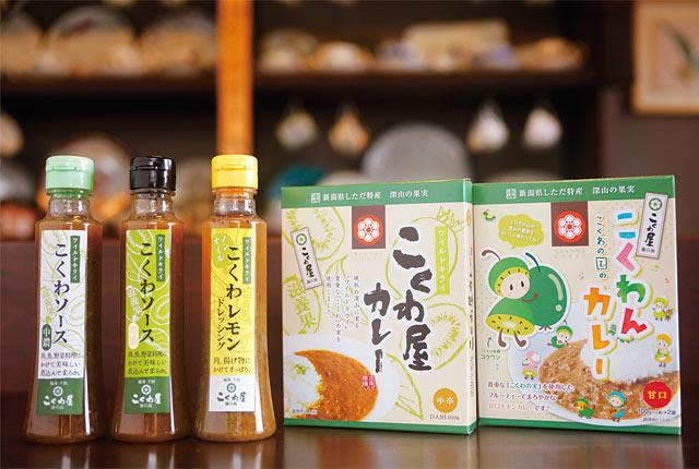 下田の恵みを使った加工食品