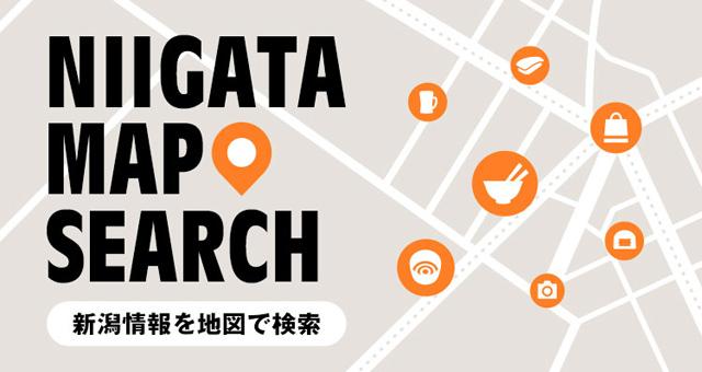 NIIGATA MAP SEARCH
