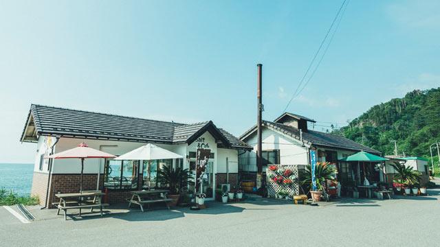 笹川流れ塩工房・Salt&Cafeの外観