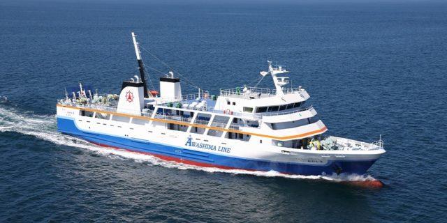 今年デビュー!新造船「フェリーニューあわしま」で船の旅にでかけませんか