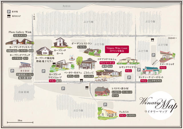 新潟ワインコーストのマップ