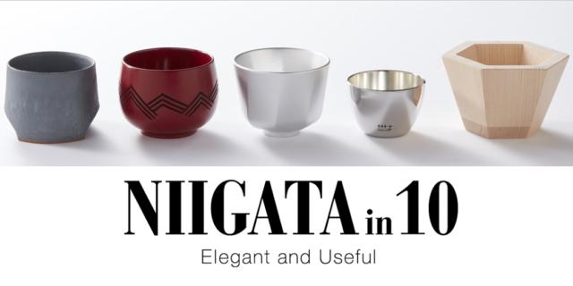 【8/1~9/23】新潟県産品の期間限定ショップ「NIIGATA in 10 SHOP @新潟ふるさと村」オープン!