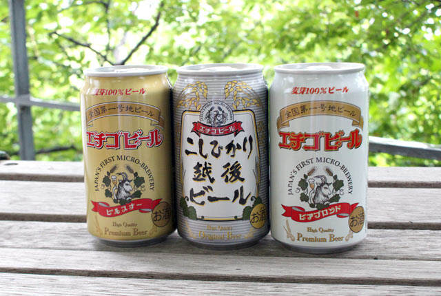 〈エチゴビール〉の缶ビール3種