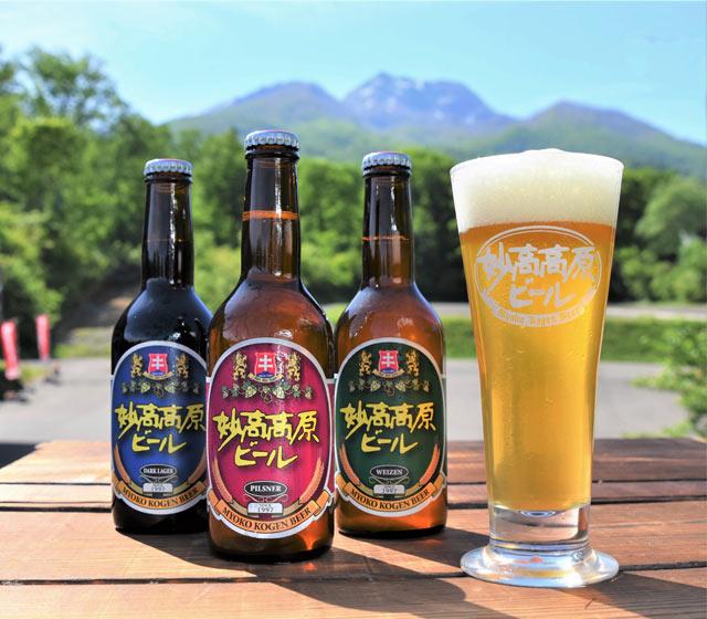 〈妙高高原ビール〉