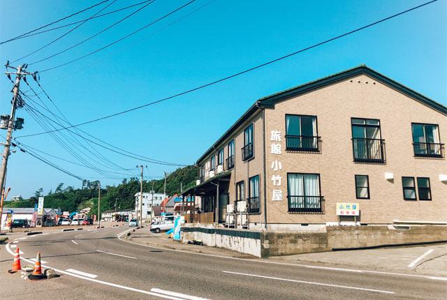 小竹屋旅館の外観