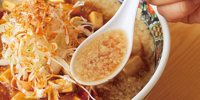〈麺や忍〉の背脂マーボー麺がウマい! 6大ラーメンに数えられる日も近い!?