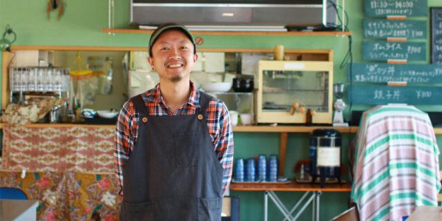 粟島初のカフェでみんなを笑顔に! 小さな島でゆっくり絆をつなぐ暮らし〈カフェそそど〉世良健一さん