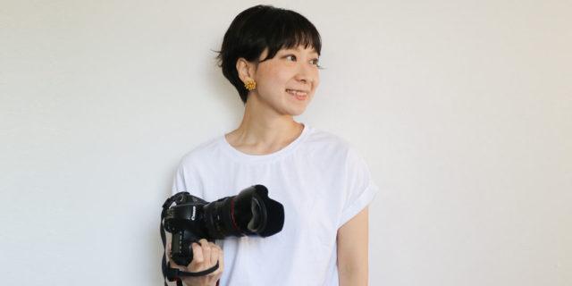 新潟でのフォトグラファー人生も楽しみたい! 好きな仕事と子育てが両立できる環境 フォトグラファー 中澤さやかさん