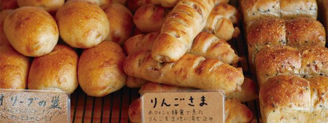〈ぱろぱとBAKERY〉のパン