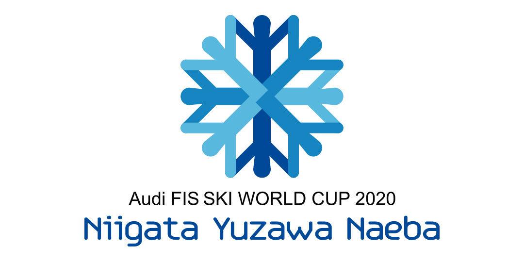 【県公式】アルペンスキー ワールドカップ 2020 にいがた湯沢苗場大会