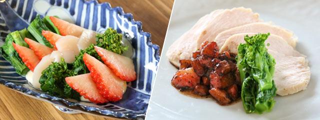 越後姫と菜の花の豆腐ソース/鶏肉の越後姫バルサミコ