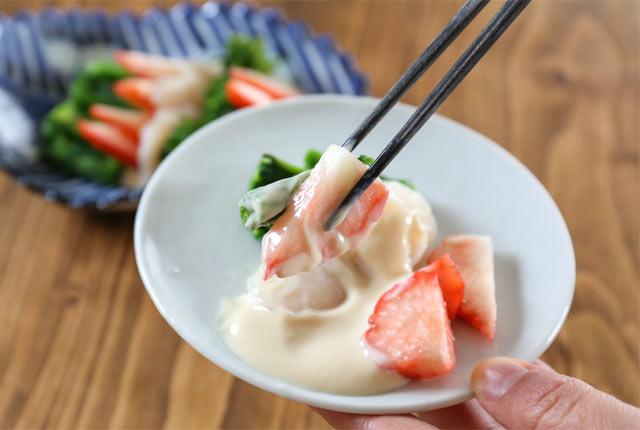 越後姫と菜の花の豆腐ソースの調理後写真