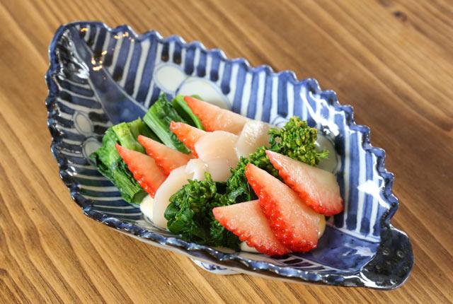 越後姫と菜の花の豆腐ソース