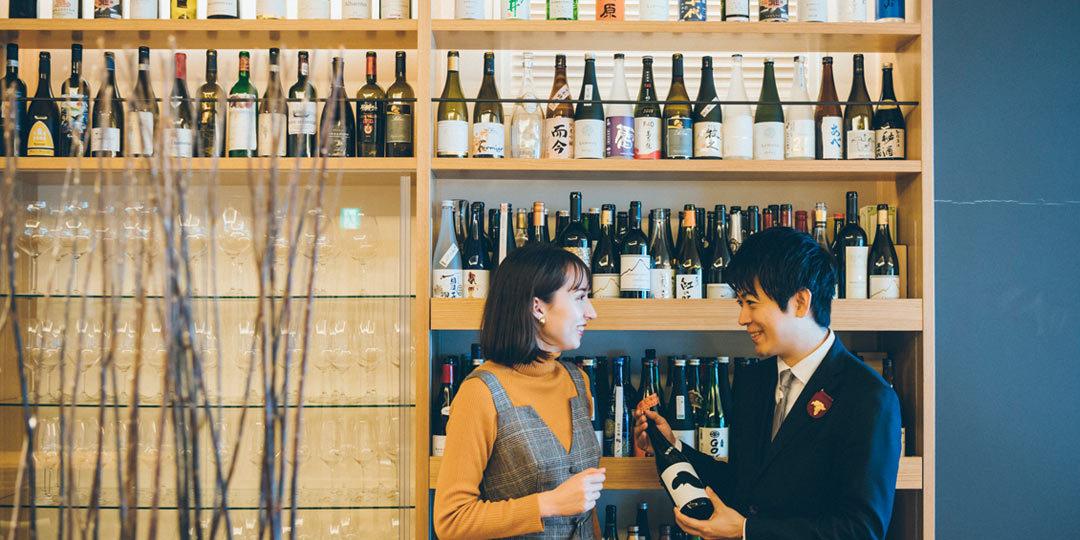 日本酒×フレンチのペアリングを楽しむ、松之山温泉・酔い旅。