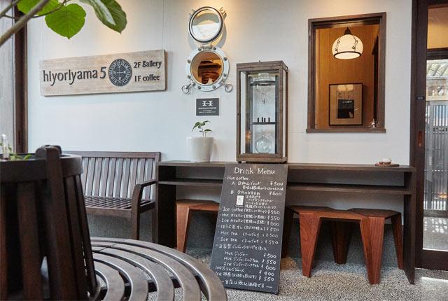 〈日和山五合目 hiyoriyama coffee〉店内