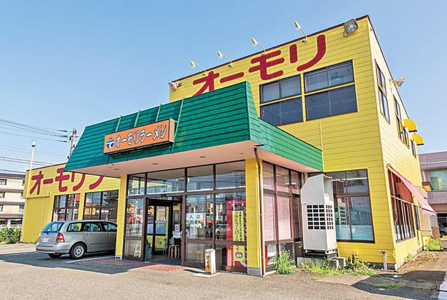 オーモリラーメン新井店の外観