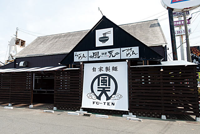 麺者風天亀田店の外観