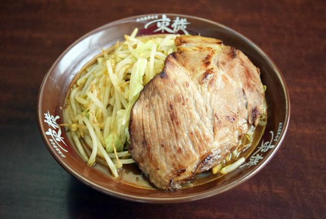 特製野菜味噌ラーメン